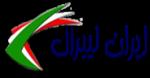 Iranliberal