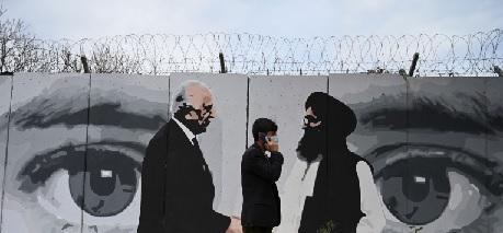 آیندۀ أفغانستان- حسن بهگر